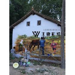 渭南墙体彩绘、一般墙体彩绘、王康彩绘(优质商家)图片