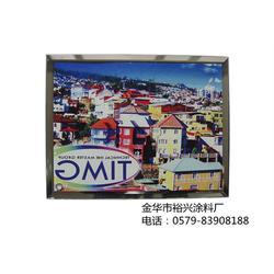 光固化漆厂,光固化漆,裕兴涂料专业供应商图片
