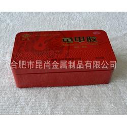 药品铁盒定做-合肥昆尚(在线咨询)亳州药品铁盒图片