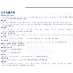 晋中神龙电缆公司 山西电缆厂家-电缆图片