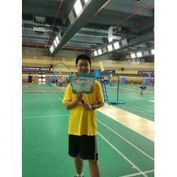 腾龙体育公司(图)_苏州羽毛球训练_羽毛球图片