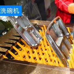 四川食堂洗碗机_华璟厂家(在线咨询)_餐厅食堂洗碗机多少图片