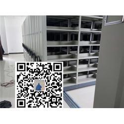 怀化密集架公司,【源丰办公】(在线咨询),怀化密集架图片