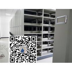 湖南档案密集架厂家定购|【源丰办公】|张家界档案密集架图片