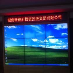 46寸液晶拼接参数_炬明科技_昌平区46寸液晶拼接图片
