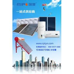 淄博高青平板太阳能,新能源平板太阳能,壁挂太阳能(优质商家)图片