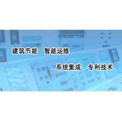中央空调运行,康信斯达,北京奥克斯中央空调运行图片