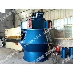 氢氧化钙选粉机,氢氧化钙选粉机,钙华机械图片
