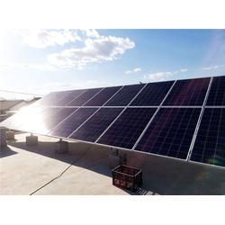 顺义区光伏发电_金沃能源科技_光伏发电成本图片