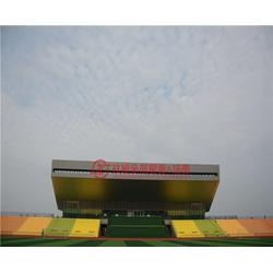 亳州金属屋面-安徽玖昶金属屋面工程-金属屋面板图片