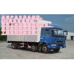 快信物联(图)_货车油耗管家_枣庄油耗管家图片