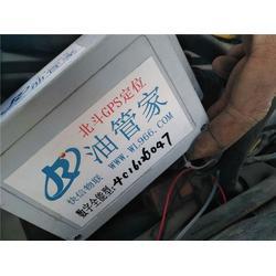 电脑货车加油监控-货车加油监控-快信物联油管家(查看)图片