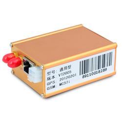 车队油量液位计|快信物联(在线咨询)|江苏油量液位计图片