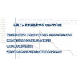 防偷油节油宝|济宁节油宝|快信物联(查看)图片