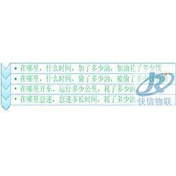 液位计-一体化液位计-快信物联油管家(优质商家)图片