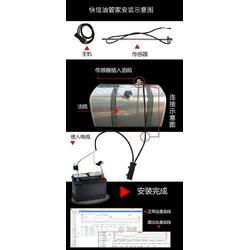 汽车油管家多少钱-快信物联油管家-油管家图片
