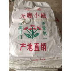 有机肥袋怎么样-双圣塑业(在线咨询)-绥化有机肥袋图片