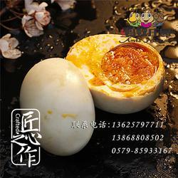 蚂蚁庄?#23433;?#19968;样的美味,广西海鸭蛋多少钱,海鸭蛋图片
