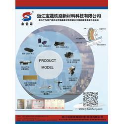 润滑剂-润滑剂-宝晟铁路新材料制造商(查看)图片