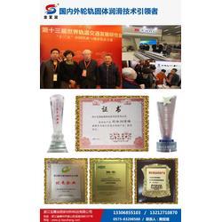 宝晟铁路新材料制造商(图)、固体润滑棒厂家、广西固体润滑棒图片