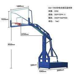 遥控电动液压篮球架_福建电动液压篮球架_强森体育器材合作招标图片
