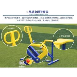社区室外健身器材现货直销、强森体育、江苏社区室外健身器材图片