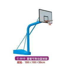 165圆管篮球架生产厂家-强森体育-165圆管篮球架图片