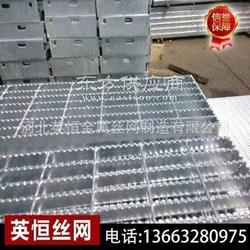 哪里有化工厂平台钢格板生产厂图片