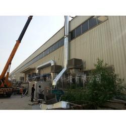 印染厂废气处理-废气处理-苏州天之乐(查看)图片