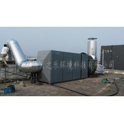 天之乐(图) 印刷厂废气处理 废气处理图片