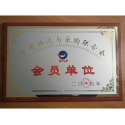 秦皇岛塑料托盘厂家 塑胶托盘(优质商家) 塑料托盘厂家图片