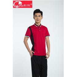 修身POLO衫制作、北京修身POLO衫、松子红服装图片