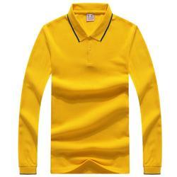 T恤衫、松子红服装(在线咨询)、定制T恤衫图片