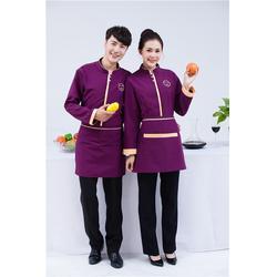 松子红服装、服务员工作服定做、餐厅服务员工作服定做图片