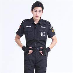 保安服装定制|保安服装定制|松子红服装图片