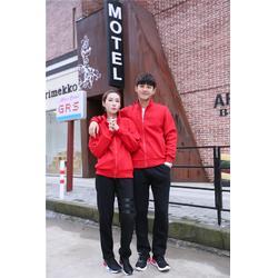 北京校服定做、松子红服装、北京校服定做图片
