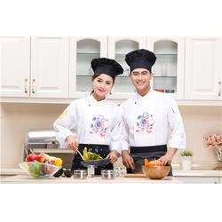 北京酒店工服、松子红服装(优质商家)、北京酒店工服定制图片