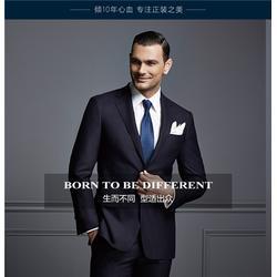 北京男女西服定制报价,男女西服定制,松子红服装图片