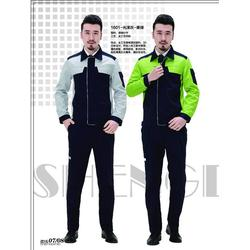 北京工装定制厂家、工装、松子红服装(多图)图片