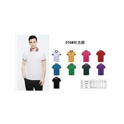 T恤衫,商务T恤衫定制,松子红服装(多图)图片