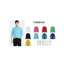 T恤衫 松子红服装 T恤衫图案设计印刷图片
