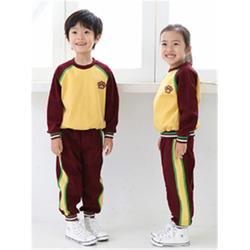 松子红服装(多图)专业校服制作-专业校服图片