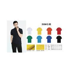 松子红服装、上海T恤衫定制、T恤衫定制去哪家图片