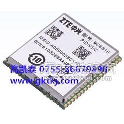 MC8618-小体积CDMA模块-中兴模块-手表模块-对讲模块图片