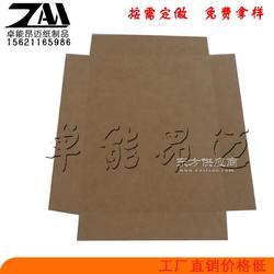 定做托盘纸垫板牛皮纸材料 滑板托出口发货快图片