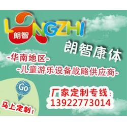 小型儿童淘气堡设施生产厂家_朗智_兴宁小型儿童淘气堡设施图片