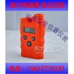 便携式氢气泄漏气体报警器图片