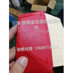 喷胶机必不可少的配件有哪些中国品牌 三旗智能喷胶上胶机图片