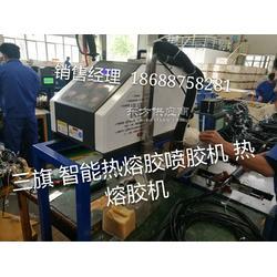 喷胶机招标流程中国品牌 三旗智能喷胶上胶机图片