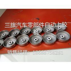 热溶胶机和喷胶机哪个适合鞋厂用中国品牌 三旗智能喷胶上胶机图片